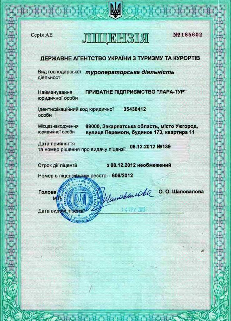 new license - lara